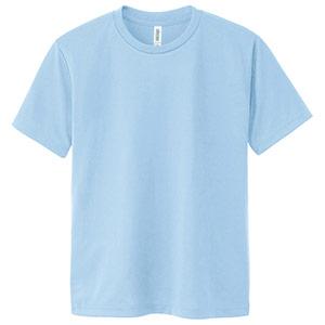ドライTシャツ 00300−ACT 133 ライトブルー SS〜5L