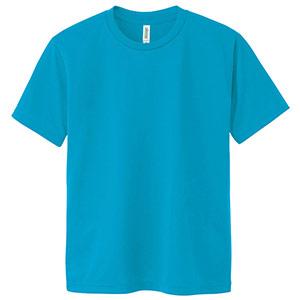 ドライTシャツ 00300−ACT 034 ターコイズ SS〜5L