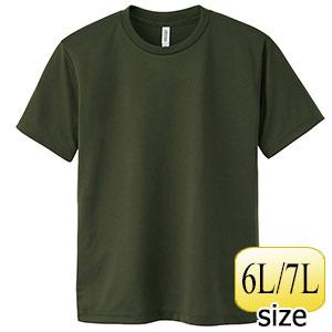 ドライTシャツ 00300−ACT 037 アーミーグリーン 3L〜5L