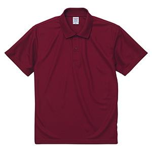 4.7oz スペシャル ドライ カノコ ポロシャツ(ローブリード)<アダルト> 2020−01 072 バーガンディ