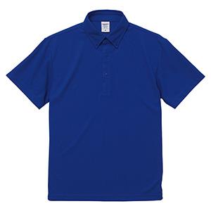 4.7oz スペシャル ドライカノコポロシャツ(ボタンダウン)(ローブリード) 2022−01 084 コバルトブルー