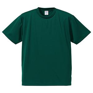 4.1oz ドライアスレチックTシャツ <アダルト> 5900−01 497 アイビーグリーン