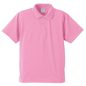 4.1oz ドライアスレチックポロシャツ 5910−01 066 ピンク