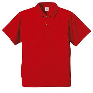 4.1oz ドライアスレチックポロシャツ 5910−01 069 レッド