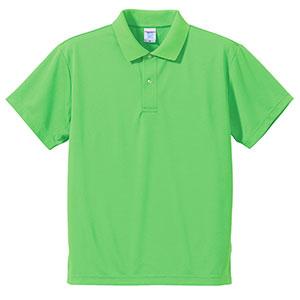 4.1oz ドライアスレチックポロシャツ 5910−01 025 ブライトグリーン