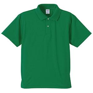4.1oz ドライアスレチックポロシャツ 5910−01 029 グリーン