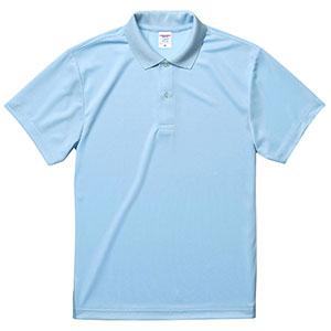 4.1oz ドライアスレチックポロシャツ 5910−01 488 ライトブルー