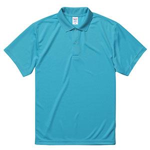 4.1oz ドライアスレチックポロシャツ 5910−01 083 アクアブルー