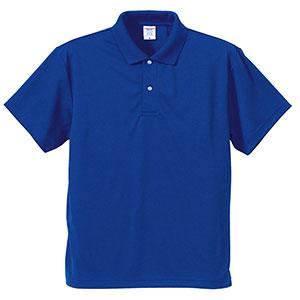 4.1oz ドライアスレチックポロシャツ 5910−01 084 コバルトブルー