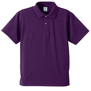 4.1oz ドライアスレチックポロシャツ 5910−01 062 パープル