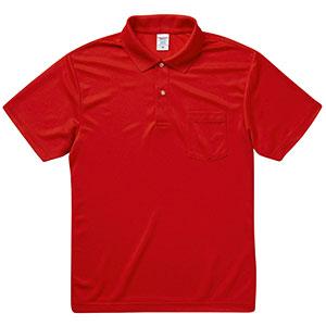 4.1oz ドライアスレチック ポロシャツ(ポケット付) 5912−01 069 レッド