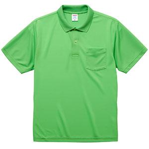 4.1oz ドライアスレチック ポロシャツ(ポケット付) 5912−01 025 ブライトグリーン