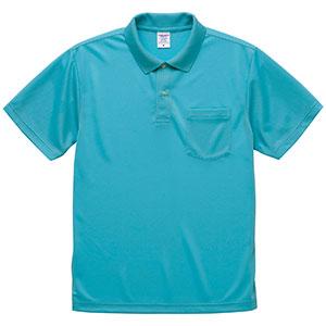 4.1oz ドライアスレチック ポロシャツ(ポケット付) 5912−01 083 アクアブルー