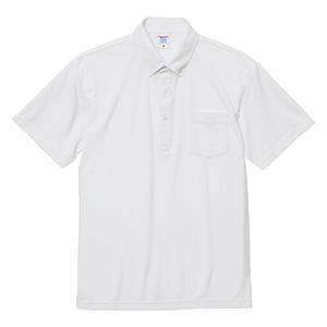 4.7ozスペシャルドライカノコポロシャツ(ボタンダウン)(ポケット付)(ローブリード)2023−01 001ホワイト