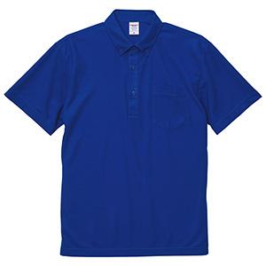 4.7ozスペシャルドライカノコポロシャツ(ボタンダウン・ポケット付・ローブリード)2023−01084コバルトブルー