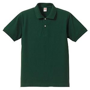 5.3oz ドライカノコ ユーティリティーポロシャツ 5050−01 489 ブリティッシュグリーン