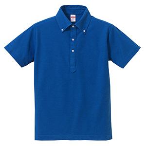 5.3oz ドライカノコ ユーティリティーポロシャツ (ボタンダウン) 5052−01 085 ロイヤルブルー