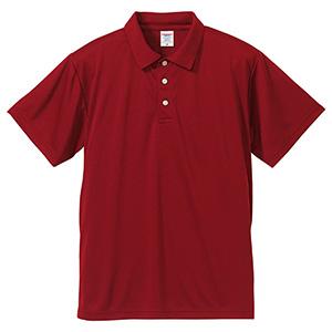 4.7oz ドライシルキータッチ ポロシャツ(ローブリード) 5090−01 072 バーガンディ