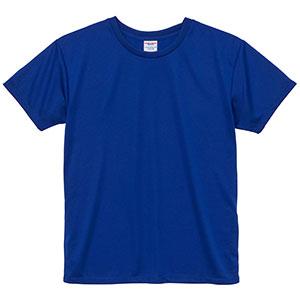 4.1oz ドライアスレチックTシャツ <ウィメンズ> 5900−03 095 マリンブルー