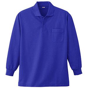 長袖ポロシャツ (胸ポケット付) K383 8 R.ブルー