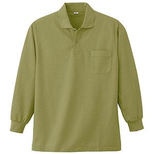 長袖ポロシャツ (胸ポケット付) K383 33 アースグリーン