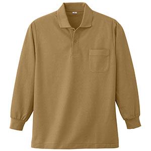 長袖ポロシャツ (胸ポケット付) K383 50 ベージュ