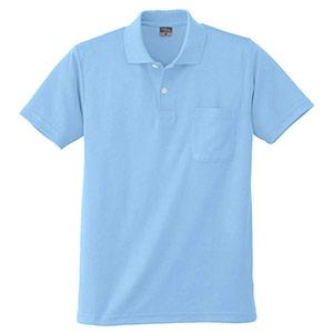 DRY 半袖ポロシャツ 9006 6 サックス 6L
