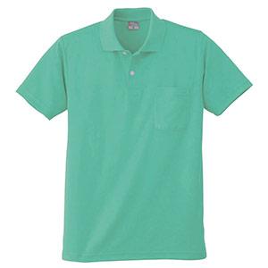 DRY 半袖ポロシャツ 9006 35 エメグリーン 6L