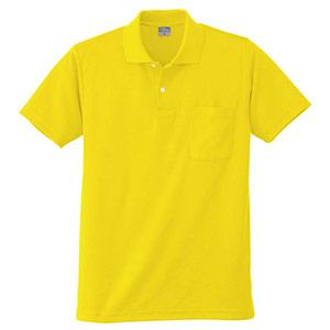 DRY 半袖ポロシャツ 9006 70 イエロー 6L