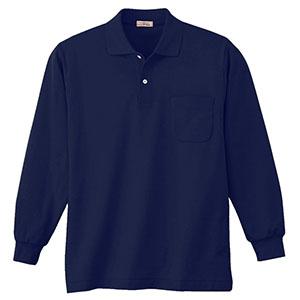 長袖ポロシャツ 5522 1 ネービー