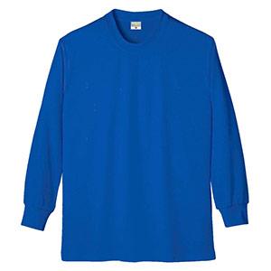 DRY 帯電防止 長袖Tシャツ 8121 8 Rブルー