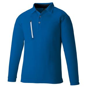 ファスナーポケット 長袖ポロ 3675−8 R.ブルー