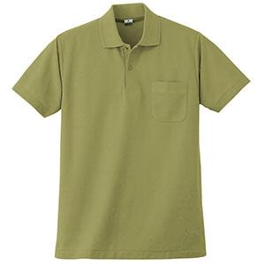 半袖ポロシャツ (胸ポケット付) K272 33 アースグリーン