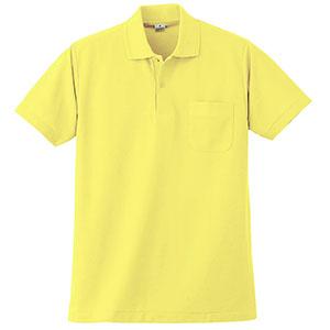 半袖ポロシャツ (胸ポケット付) K272 70 イエロー