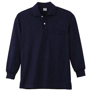DRY 長袖ポロシャツ 9007 1 ネービー 6L・7L