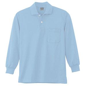 DRY 長袖ポロシャツ 9007 6 サックス SS〜5L