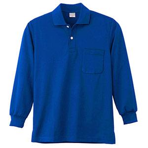 DRY 長袖ポロシャツ 9007 8 Rブルー SS〜5L