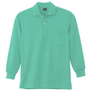 DRY 長袖ポロシャツ 9007 35 エメグリーン 6L