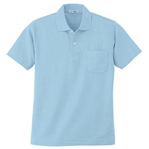 半袖ポロシャツ 4411 6 サックス