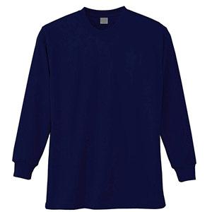 長袖Tシャツ (胸ポケット無) K9009 1 ネイビー SS〜5L