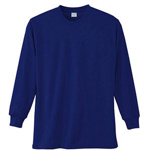 長袖Tシャツ (胸ポケット無) K9009 8 Rブルー SS〜5L