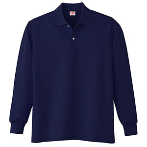 ヘビーウェイト長袖ポロシャツ (ポケットなし) 210 1 ネービー