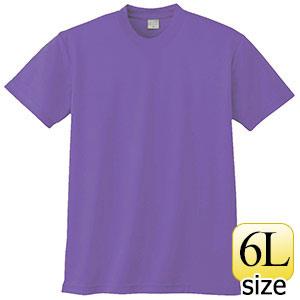 半袖Tシャツ (胸ポケット無) K9008 14 淡パープル 6L