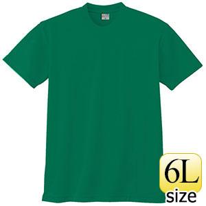 半袖Tシャツ (胸ポケット無) K9008 30 グリーン 6L