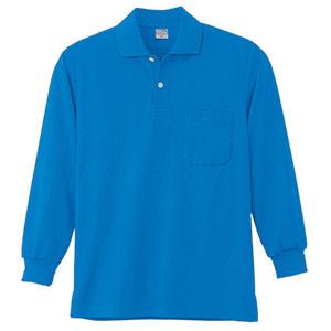DRY 長袖ポロシャツ 9007 5 ブルー SS〜5L
