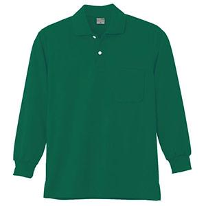DRY 長袖ポロシャツ 9007 30 グリーン SS〜5L