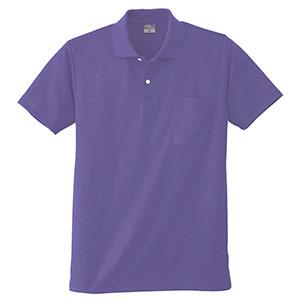 DRY 半袖ポロシャツ 9006 14 淡パープル 6L