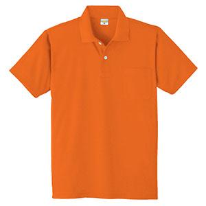 DRY 帯電防止半袖ポロシャツ 8118 12 オレンジ
