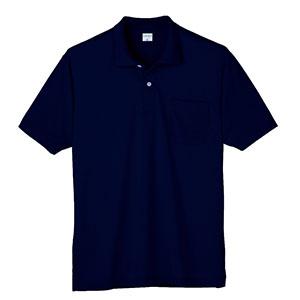 接触冷感 半袖ポロシャツ 7361 1 ネービー