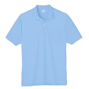 接触冷感 半袖ポロシャツ 7361 6 サックス